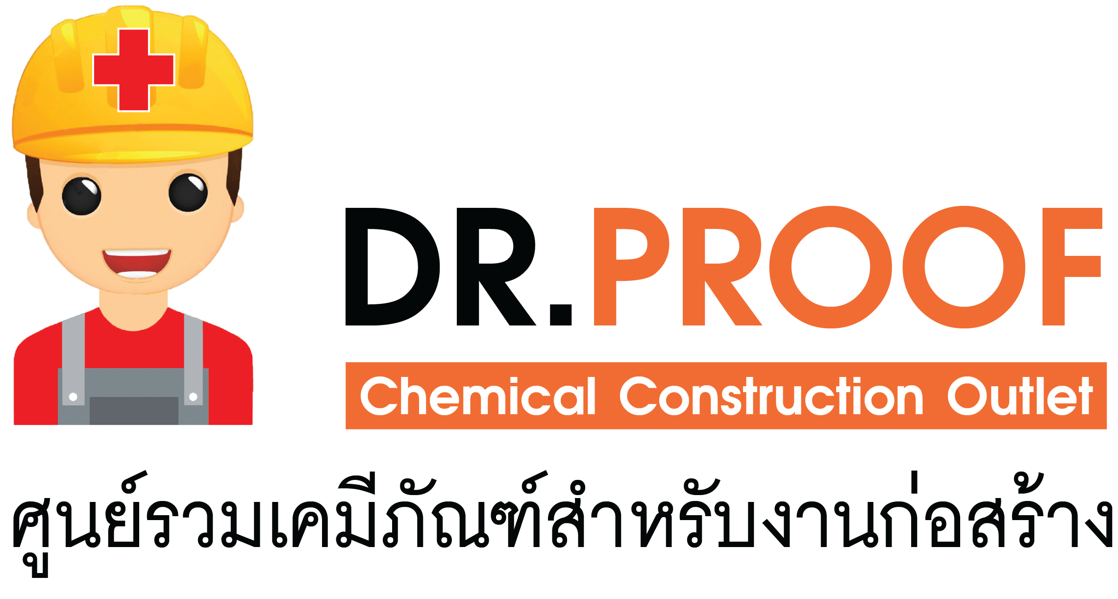 Dr-Proof